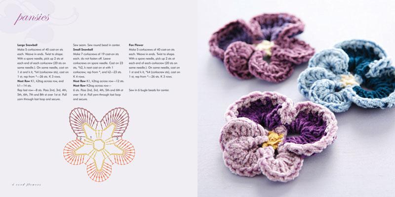 Вязания крючком цветы и лепесток 236